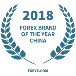 2018 Forex Brand of the Year 2018 (China)