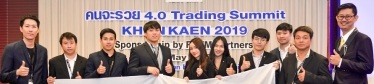 FXTMPartners Hosts Successful Trading Seminar in Khon Kaen